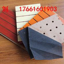 北京木质吸引板哪家好。北京木质吸音板厂家图片