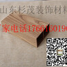 荆州生态木方木18080厂家的联系电话是多少
