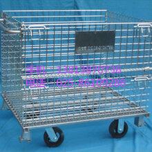 南京仓储笼生产销售厂家图片