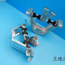 鋁鎂錳板固定支座-固定防滑緊扣夾,暗扣支座圖片