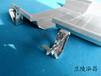 供應鋁鎂錳板固定支座-鋁鎂錳板系統配件,鋁合金支座