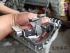 黃石鋁鎂錳板固定支座,暗扣支座