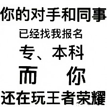 湖北中医药大学成人高考考前辅导免费培训