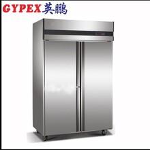 英鹏不锈钢防爆冰箱400L304不锈钢防爆电冰箱厂家实验室防爆冰箱图片
