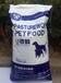 狗糧全國招代理合作一件代發高盈利批發零售