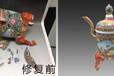 订制陶瓷古玩西洋瓷破碎修复售后保障,西洋骨瓷修复