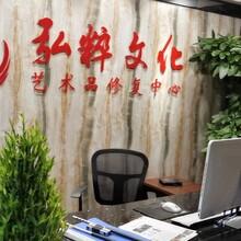 廣州翡翠玉鐲修復圖片