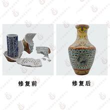 陶瓷修复找图片