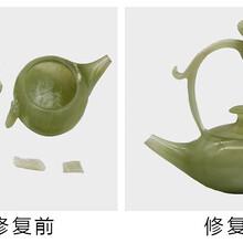 玉器翡翠修復中心-廣州弘粹圖片