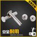 温州厂家专业生产子母铆钉账本钉相册钉对锁铆钉对敲铆钉