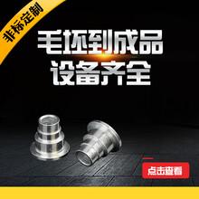 本公司专业生产螺丝螺母非标销轴铆钉非标销轴非标铆钉