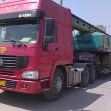梅州至上海物流-货运-专线}-大型运输—大鹏物流