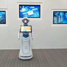 供应福建宁德茶叶基地导购讲解展览机器人图片