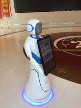 供应新疆乌鲁木齐智能法院咨询讲解迎宾展示机器人图片