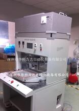 深圳华科力达触摸屏贴合机HK-3001真空贴合机