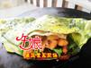 枣庄特色小吃加盟,午娘果蔬营养煎饼,月赚3万!