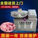 广东贵州高速斩肉机价格,变速斩切机厂家,高效斩拌机JY-ZB40L