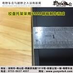 普拉多内置绞盘托架LC120/150越野改装绞盘托架6厘钢板现货此款产品专门针对普拉多车主,喜欢普拉多前脸,又确实缺少图片