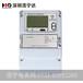 深圳浩宁达DSZ22三相智能电能表0.5S级发电厂专用电度表