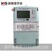 深圳浩宁达DTSD22三相四线多功能电表0.5S级电子式三相电能表