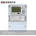 深圳浩宁达DTZ22三相四线智能电能表0.5S级电厂用