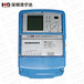 深圳浩宁达FKGA43-SZHND201负荷管理终端电力数据采集终端