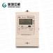 深圳江机DDSF110单相电子式多费率电能表