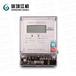 深圳江机DDSI110a单相电子式载波电能表