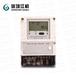 深圳江机DDZY110C单相费控智能电能表