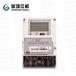 深圳江机DDZY110-Z单相费控智能电能表1级