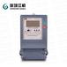 深圳江机DTSF110三相多费率电能表0.5s级