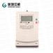 深圳江机DTSIF110三相四线电子式载波多费率电能表