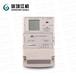 深圳江机PBT1-C2N多功能台变监测终端