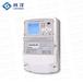 江苏林洋TLY256X系列电力能效监测终端v