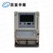 杭州百富华隆DDZY532C单相本地费控智能电能表