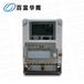 杭州百富华隆DDZY532-Z单相远程费控智能电能表