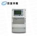 杭州百富华隆DSZY532C-G三相三线本地费控智能电能表(无线/CPU卡)