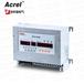 江苏安科瑞ADF100多用户电能计量表