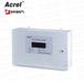 江苏安科瑞ADF300系列多用户计量箱
