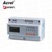 江苏安科瑞DDSY1352电子式预付费导轨式安装电能计量表