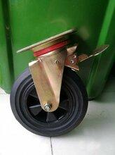 厂家生产660L垃圾桶大橡胶轮带刹车轮子量大优惠