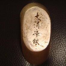 九江哪里有鉴定交易古钱币的地方