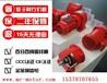 鶴壁邁傳齒輪減速馬達750W印刷包裝機械用減速機超值低價