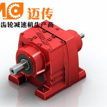齿轮减速机,台湾电机减速机,非标定制减速机,迈传减速机15天内交货图片