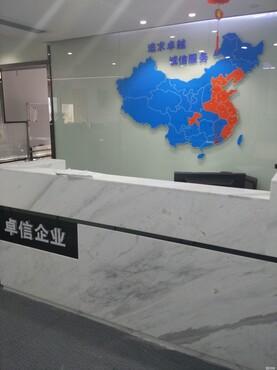 【如何注册一家香港公司】_黄页88网
