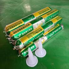 內蒙古雙組份聚硫密封膏用途圖片