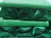 祥耀塑料凹凸排水板,安徽塑料排水板