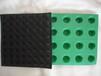 祥耀塑料凹凸排水板,新疆車庫塑料排水板