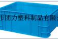 供应大小工具箱300塑料工具箱蓝色团盟