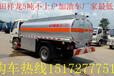 5吨东风小多利卡加油车是我公司最畅销